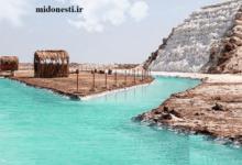 تصویر از تنها آبشار نمکی دنیا کجاست؟